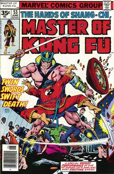Key Collector Comics The Deadly Keys Of Shang Chi
